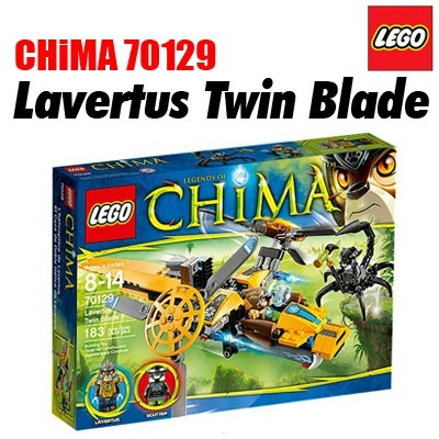◆LEGO Lavertus' Twin Blade_70129◆100% Genuine 2014 New CHiMA/Best Hits/183 piece/lego/70129/christmas gift/toy/block/kids