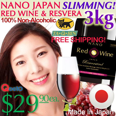 [LAST DAY!!LAST CHANCE!!][HATE FEELING TIRED...] ★SLIMMING RED WINE!!!★ 100% Non-alcoholic • Boosts blood circulation 2X • Enhances fats lost 3X!! Made in Japan. Certified HALAH
