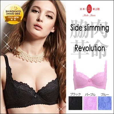Mode Marie Tata Revolution 62431 Collection Demi bra(A57R62431)