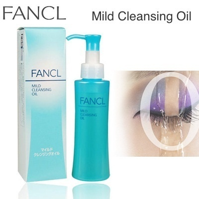 ★SALE★FANCL Mild Cleansing Oil 120ml - Latest Upgrade Renew Version!! Directly shipped from Japan!!