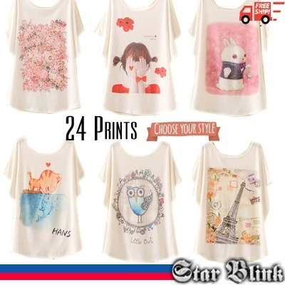 24 Designs Soft Comfy Tops (FREE SHIPPING) Blouse Shirts - S707