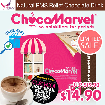 [FREE Gift worth $16! UP $19.90] ChocoMarvel™ Natural Menstrual Relief Chocolate Drink ♥ relief cramps and PMS ♥
