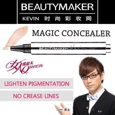 女人我最大 BeautyMaker Kevin Magic concealer *Multi-purpose