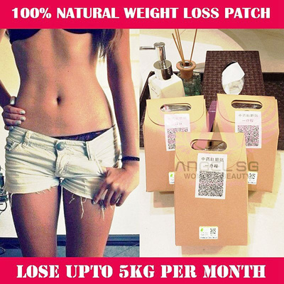 ONE TIME OFFER! [HOT Sale in HK Highly Recommended by 香港老中医] UP TO 2-10KG!!TCM Slim Weight Loss Magnet Patch 40pcs $13.80!