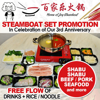 [Earlybird Offer] Only $8.90 Per Pax for Steamboat Set Promotion (Usual: $19.00) at Home of Joy Steamboat Restaurant. Conveniently located near Kembangan MRT.