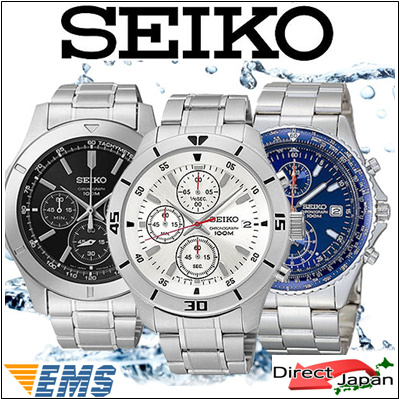 ★Seiko Best seller collections★ Special Sale! Quartz Watch! ★EMS DIRECT SHIPPING FROM TOKYO JAPAN★