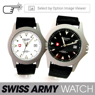 SWISS ARMY MAN COLLECTION 2014
