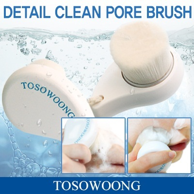★Hottest beauty item in korea★ PORE BRUSH/About 310thousand brush/tosowoong/pore cleansing brush/