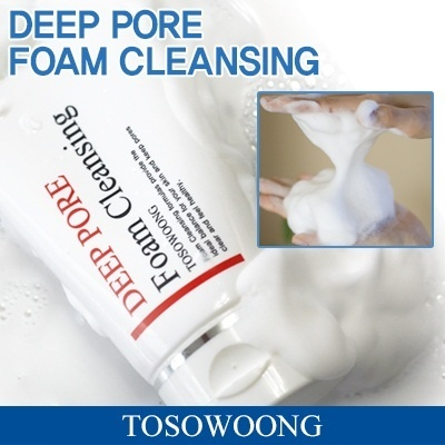 [Deep-pore cleansing] Trouble Care/blackheads/oil removal/exfoliate/clean/korea