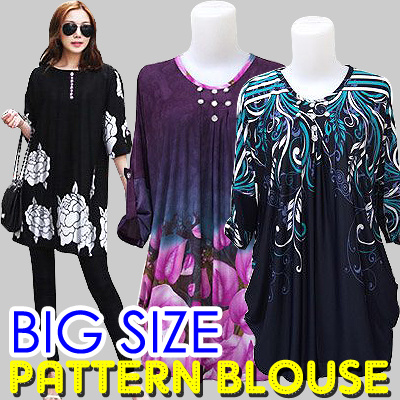 [NEW ARRIVAL SALE] ★ Lycra Pattern Blouse / XXXL Big Size / XXXL / Spandex /Office Look / Roll-Up Style
