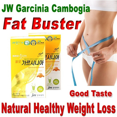 [Dr. Oz called The Holy Grail of Weight Loss]JW Garcinia Cambogia(HCA) fat burner/dr oz/fat busters/