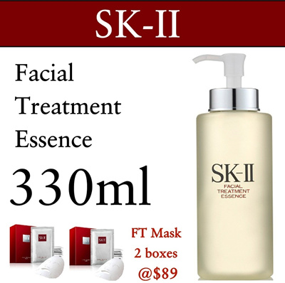 FREE SK-II CLEANSING CREAM! SK-II Facial Treatment Essence 330ml / SK-II Cellumination Essence 50ml SKII SK2