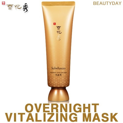 [Sulwhasoo] (2014 Fresh New Item) Overnight Vitalizing Mask 120ml ★SulwhasooEtc★
