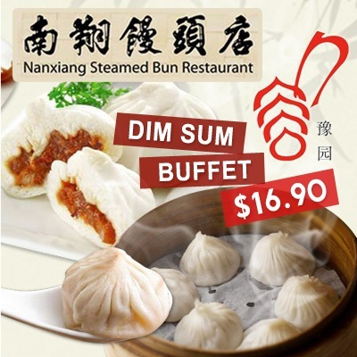 [LIMITED TIME OFFER] Only $16.90 (Usual:$35.60) for Xiao Long Bao Dim Sum High Tea Buffet by Nanxiang Steamed Bun Restaurant.FREE Soup Bun worth $8.Conveniently located at Bugis Junction.Valid Daily.