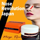 Nose Revolution Arch Nose beautiful nose enhancer! * FREE SHIPMENT FROM JAPAN IN 3DAYS *