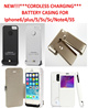 ***NEW!!!CORDLESS CHARGING***BATTERY CASE FOR IPHONE6/PLUS/5/5S/5C/NOTE4