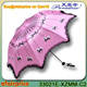 ☂Limited Sale:Paradise Umbrella•天堂伞 •330321e Carousel☂ efairprice ☂ Umbrella ☂ Super Anti UV ☂ Rain and Shine Type ☂ Local Delivery ☂ Hot 2014!☂