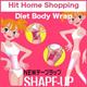 [Free Shipping //Diet Wrap] Slim body slender legs thin forearms diet products for beautiful women semipermanent product