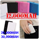 ★FREE CABLES+POUCH+ SHIPPING+WARRANTY★ POWERBANK Portable Charger Power Bank Phone Xiaomi Mi3 Redmi Note Samsung S5 Note 3 iPhone 5S iPad Mini Mi4 etc