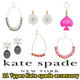 ★kate spade★ Best collection accessory 100%authentic!! ★Best Items★ Rings ★ Necklace ★