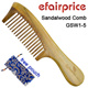 GSW1-5★Sandalwood Comb 檀木梳★Wide Teeth With Handle5★Portable Comb★Wide Teeth★Hair care★Wooden Comb★ Comb