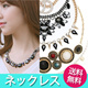 ★★★ premium Necklaces ★★★100% made in Korea Necklaces + earring★★Fast Shipping ★ethnic/vintage/party/jewelry/accessories/ Anniversary Gifts/Birthday▶ValentinesDay/Chinese New Year/Gifts