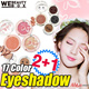 [2+1 SPECIAL EVENT] BELLEME eyes on me eyeshadow 17 color ★ Point / Base / Luster / Love affair Limited Edition / None Pearl / abbamart / Korea cosmetic