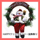 『Free shipping』♥♡♥♡♥♡ christmas tree  Wreath ♥♡♥♡♥♡ Merry christmas ★
