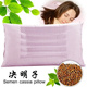 2015 Update for family-Free Delivery ▶Natural Cassia Seed Pillow for Family Health (天然决明子保健枕)◀GDA GDB-Semen Cassia Healthy Pillow Cushion/ Giving You Comfortable and Healthy Sleep