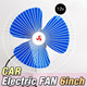 ★Car Electric fan 6inch/8inch 12v★ mini fan for cool driving glass adsorption type Wind Direction Ang
