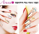 2014 new Avuna Jewelry nail Hot korean fashion item