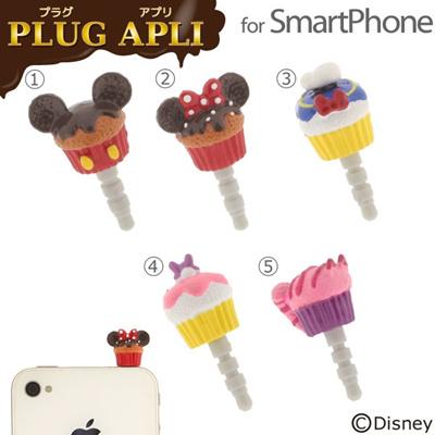 ディズニー「PLUG APLI」スイーツシリーズ(カップケーキ)【iphone5対応のディズニー