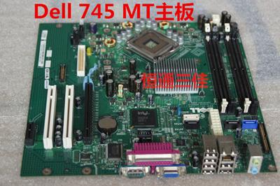 全新盒装 DELL Optiplex 745 MT 大 主板, HR330 TY565 RF703