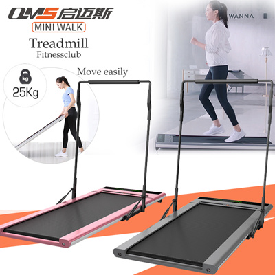 Qoo10 启迈斯mini Walk Treadmill Fitnessclub Folding Manual