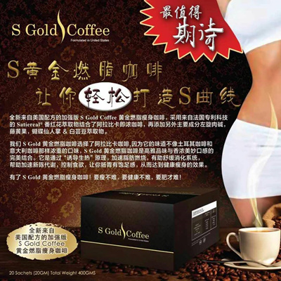S Gold Slimming Coffee Reviews