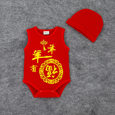 9a0ed1081ca Qoo10 - 红包拿来Chinese New Year Baby Rompers CNY Baby clothing kis  clothing angba...   Baby   Maternity