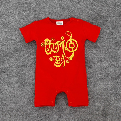 6e5d7dfe3ee Qoo10 - 财神到Chinese New Year Baby Rompers CNY Baby clothing kis  clothing angbao   Baby   Maternity