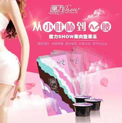 魔力show HEALTHY WEIGHT LOSS MAGIC JELLY
