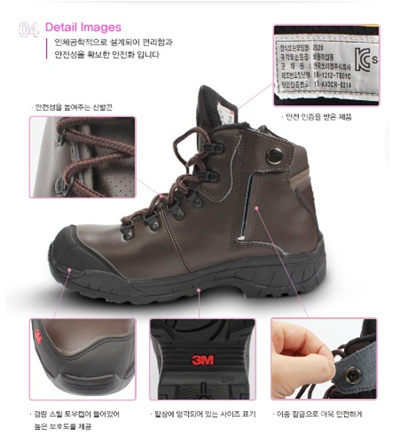 Qoo10 - 3M SAFETY SHOES : Men's Bags & Shoes