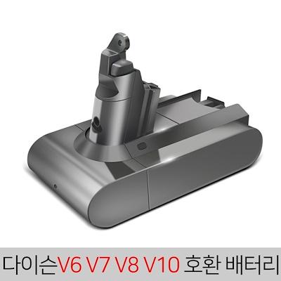 [직구핫딜] 다이슨 배터리 v6 v7 v8 호환 교체용 배터리  추천!!