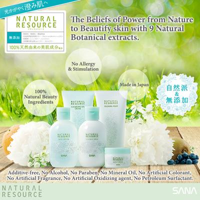 Sana Natural Resource Cleansing Gel Cream