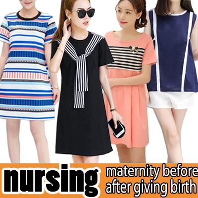 Qoo10 Nursing Wear Dress Baby Maternity