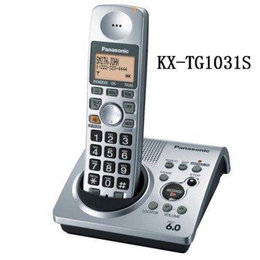 qoo10 1 handset kx tg1031s digital telephone 1 9 ghz dect 6 0 rh qoo10 sg 2.4 GHz Panasonic KX-TG2632 Panasonic Kx- Tg270 Sim