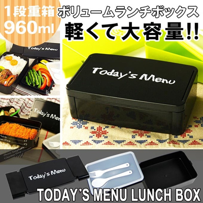 qoo10 1 stage plastic lunch box micro wave lunch box. Black Bedroom Furniture Sets. Home Design Ideas