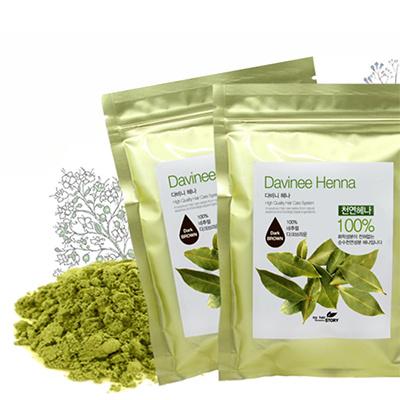 Qoo10 100 Pure Natural Nenna Natural Herbal Organic Henna Powder