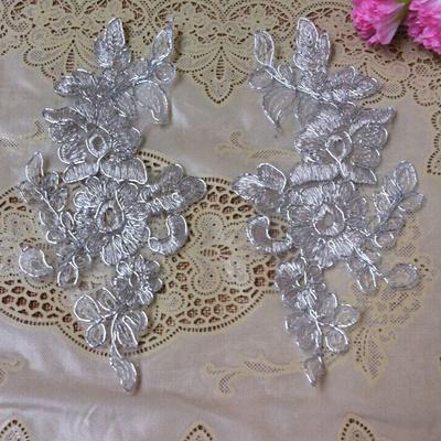10pc New Design Silver Lace Wedding Dress Applique Diy Bridal Headdress Lace Collar Lace Fabric Patc