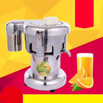 Qoo10 110v Us Plug Stainless Steel Juice Machine Juice Extractor