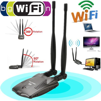150Mbps USB 2 0 Adapter WiFi Password Cracking Decoder with Dual Antenna