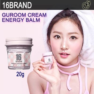 Qoo10 Multi Balm Skin Care