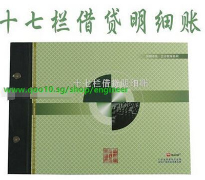 16K 100 page seventeen horizontal bar and a breakdown of lending office in  Shenzhen unified financia